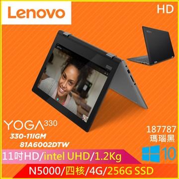 LENOVO Yoga330 11.6吋筆電(N5000/UMA/4G/256G SSD)