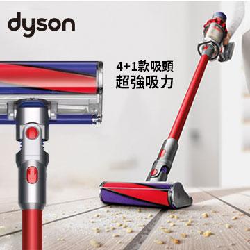 Dyson V10 Fluffy SV12无线吸尘器(V10 Fluffy SV12(红))