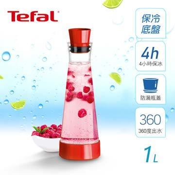 【法国特福】FLOW Slim Friends冰镇玻璃保冷瓶1L(K3052112 率性红)