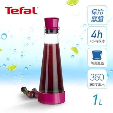 【法国特福】FLOW Slim Friends冰镇玻璃保冷瓶1L(K3053112 野莓红)