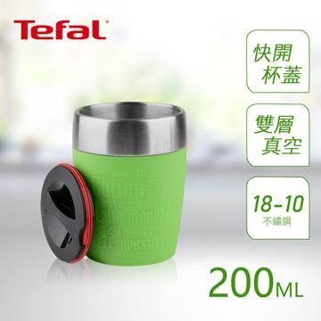【法国特福】Travel Cup迷你不锈钢随行保温杯200ML(K3080314 青柠绿)