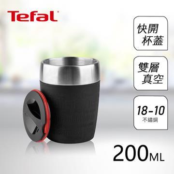 【法国特福】Travel Cup迷你不锈钢随行保温杯200ML(K3081314 沈静黑)