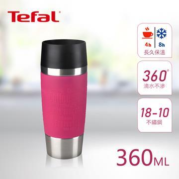 【法国特福】Travel Mug不锈钢随行马克保温杯360ML(K3087114 野莓红)