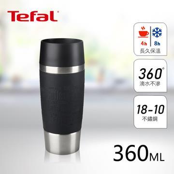 【法国特福】Travel Mug不锈钢随行马克保温杯360ML(K3087124 沈静黑)