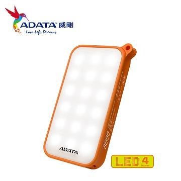 【8000mAh】威剛 ADATA D8000L 照明行動電源 - 橘