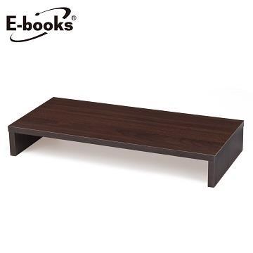 E-books C2防潑水螢幕增高收納架-胡桃色(E-PCH198BN)