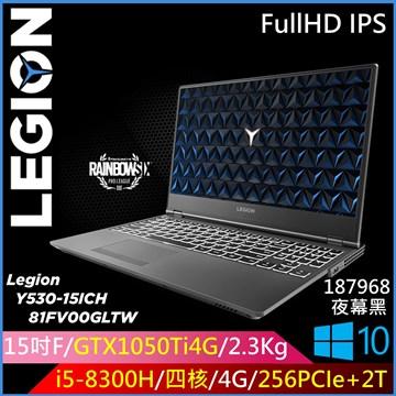 LENOVO Y530 15.6吋筆電(i5-8300H/GTX1050TI/4G/256G+2TB)