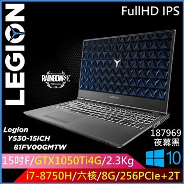 LENOVO Y530 15.6吋笔电(i7-8750H/GTX1050TI/8G/256G+2TB)(IP Y530_ 81FV00GMTW)