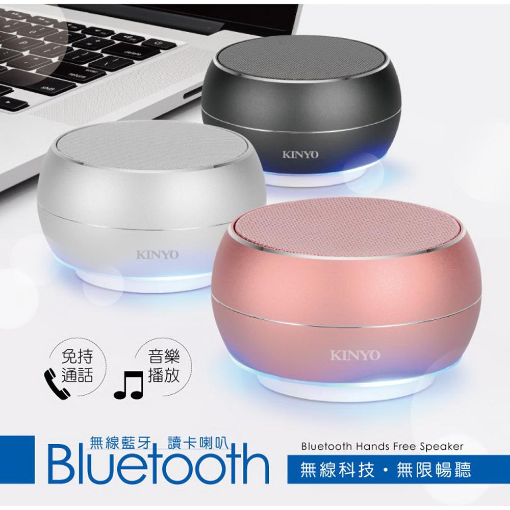 KINYO蓝牙扬声器(BTS-698)