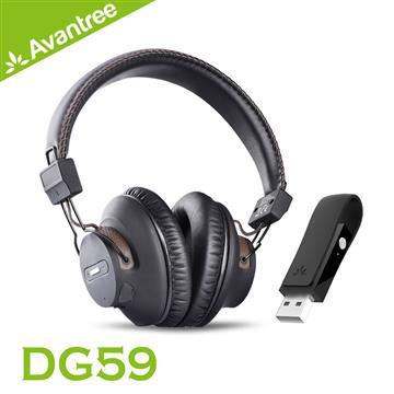 Avantree DG59影音同步蓝牙耳机+发射器组合(DG59)