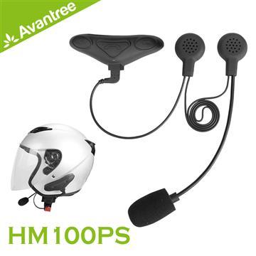 Avantree 安全帽专用防水蓝牙对讲机(HM100PS)