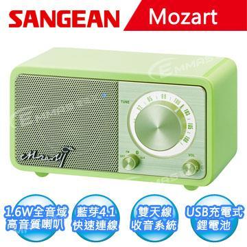 SANGEAN 莫札特迷你藍芽音箱收音機(MOZART 綠色)