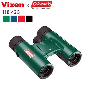VIXEN 8倍亮麗型望遠鏡(H8x25 綠)