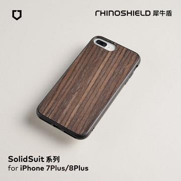 【iPhone 8 / 7】RHINO SHIELD 犀牛盾 SolidSuit防摔殼 - 橡木紋