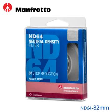 Manfrotto 減光鏡 82mm ND64(82mm ND64)