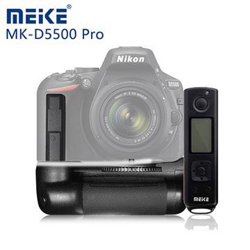 MEIKE Nikon D5500 垂直手把(附遙控器)(Nikon D5500 Pro)