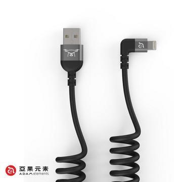 亚果元素 ADAM  MFi认证L型充电传输卷线30cm - 黑色(FLEET L30C)