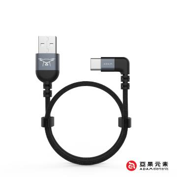 亚果元素 ADAM MFi认证L型充电传输线30cm - 灰色(FLEET L30B 灰)