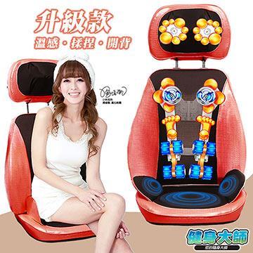 【健身大师】108颗按摩头腰部加大按摩椅垫(HY-638 红)