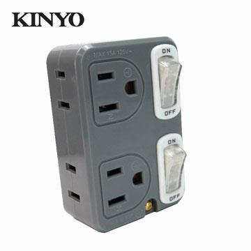 KINYO 雙節電開關2開4插分接器