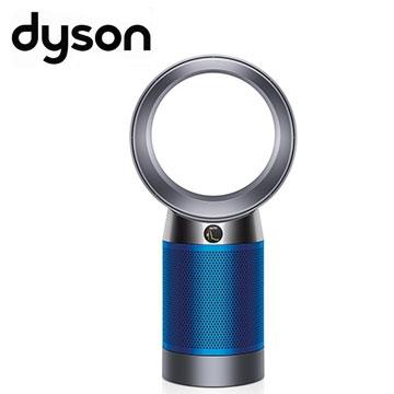 Dyson 智慧空气清净机(DP04(蓝色))