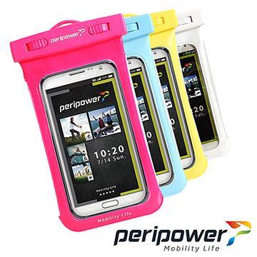 Peripower 海洋王者手机防水袋IPX8 - 黄(PT-W02)