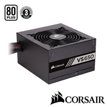 CORSAIR海盜船 VS Series™ VS650 80Plus白牌 電源供應器
