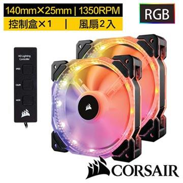 CORSAIR HD140RGB PWM風扇二包裝和控制器