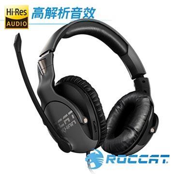 ROCCAT KHAN PRO悍音系列電競耳機-槍灰