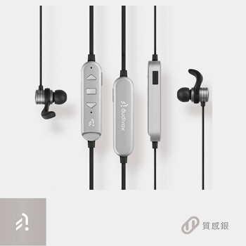 众声 audivox BTMP-01 运动蓝芽耳机(可插卡播放) - 银色(BTMP-01-SR)