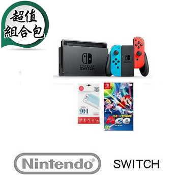 【瑪利歐3片組包】任天堂 Nintendo Switch 主機 - 電光藍/紅