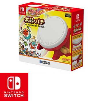 HORI Nintendo Switch 太鼓達人專用有線控制器