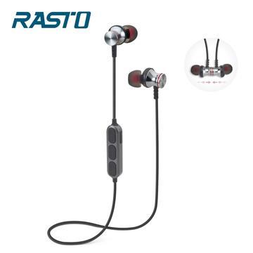 RASTO RS7蓝牙4.2铝制磁吸耳道式耳机-铁灰(R-EPA007)