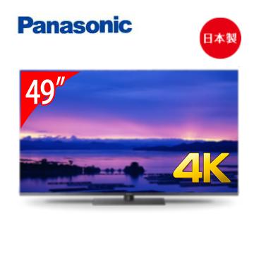 Panasonic 日本製49型六原色4K智慧電視