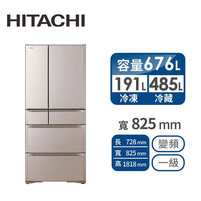 HITACHI 676公升白金触媒ECO六门超变频冰箱(RG680JXN(琉璃金))