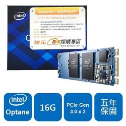 Intel Optane M.2 PCIe 16GB記憶體