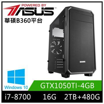 華碩平台【重型烈士】i7六核OPTANE獨顯電腦(重型烈士)