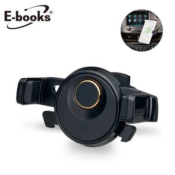 E-books N59 夹臂卡扣式冷气孔手机车架(E-IPB151)