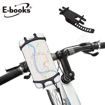 E-books N60 自行车拉扣式耐震手机支架(E-IPB152)