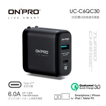 【 QC 3.0 】ONPRO Type-C 6A快充USB急速充電器(UC-C6QC30-B)