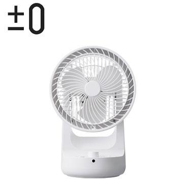 正负零+_0 DC循环扇(XQS-B320(W)白)
