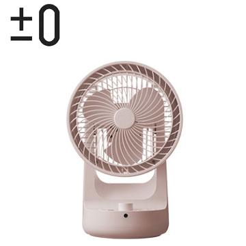 正负零+_0 DC循环扇(XQS-B320(PK)粉红)