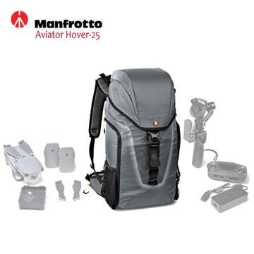 Manfrotto Aviator 飛行家翱翔雙肩後背包(Backpack Hover 25)
