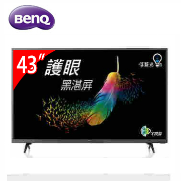 BenQ 43型 FHD低蓝光不闪屏显示器(C43-500(视185497))