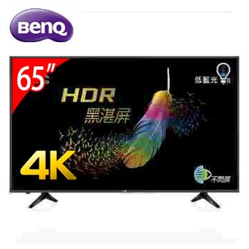 BenQ 65型4K低蓝光不闪屏连网显示器(J65-700(视182009))