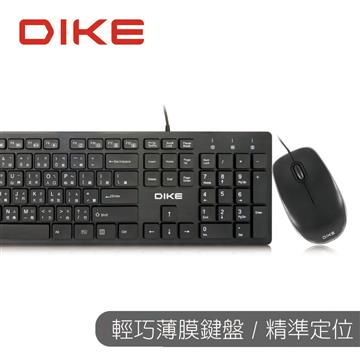 DIKE DKM300輕薄巧克力有線鍵鼠組-黑(DKM300BK)