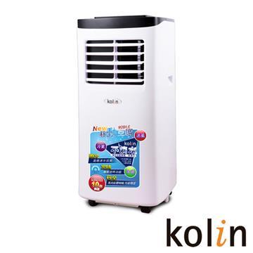 歌林移动式空调(KD-201M03)