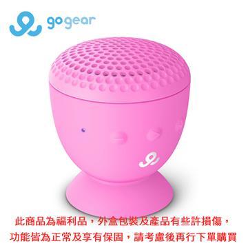 GoGear无线防泼水蓝牙喇叭-粉红(GPS2500PK)