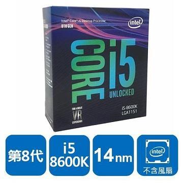 英特爾 Intel 第八代 CPU Core i5-8600K 盒裝處理器(BX80684I58600K)