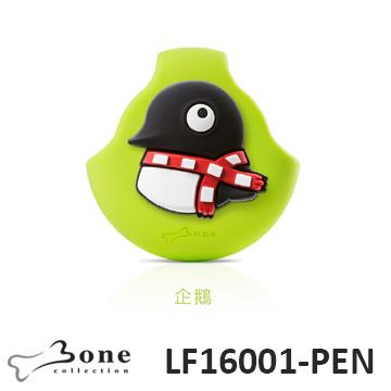 Bone Cord Pocket 收线扣 - 企鹅小丸(LF16001-PEN)